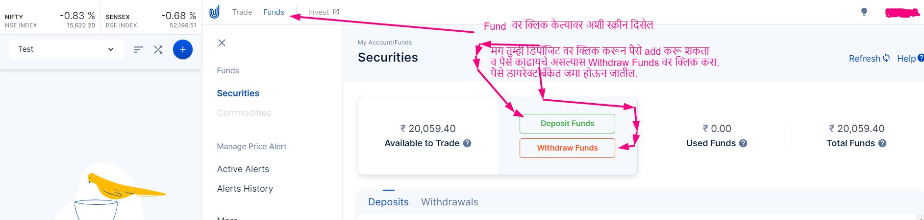 इंट्राडे ट्रेडिंग से पैसे कैसे कमाए #1 इंट्राडे ट्रेडिंग फॉर्मूला - & Intraday Strategy in Hindi