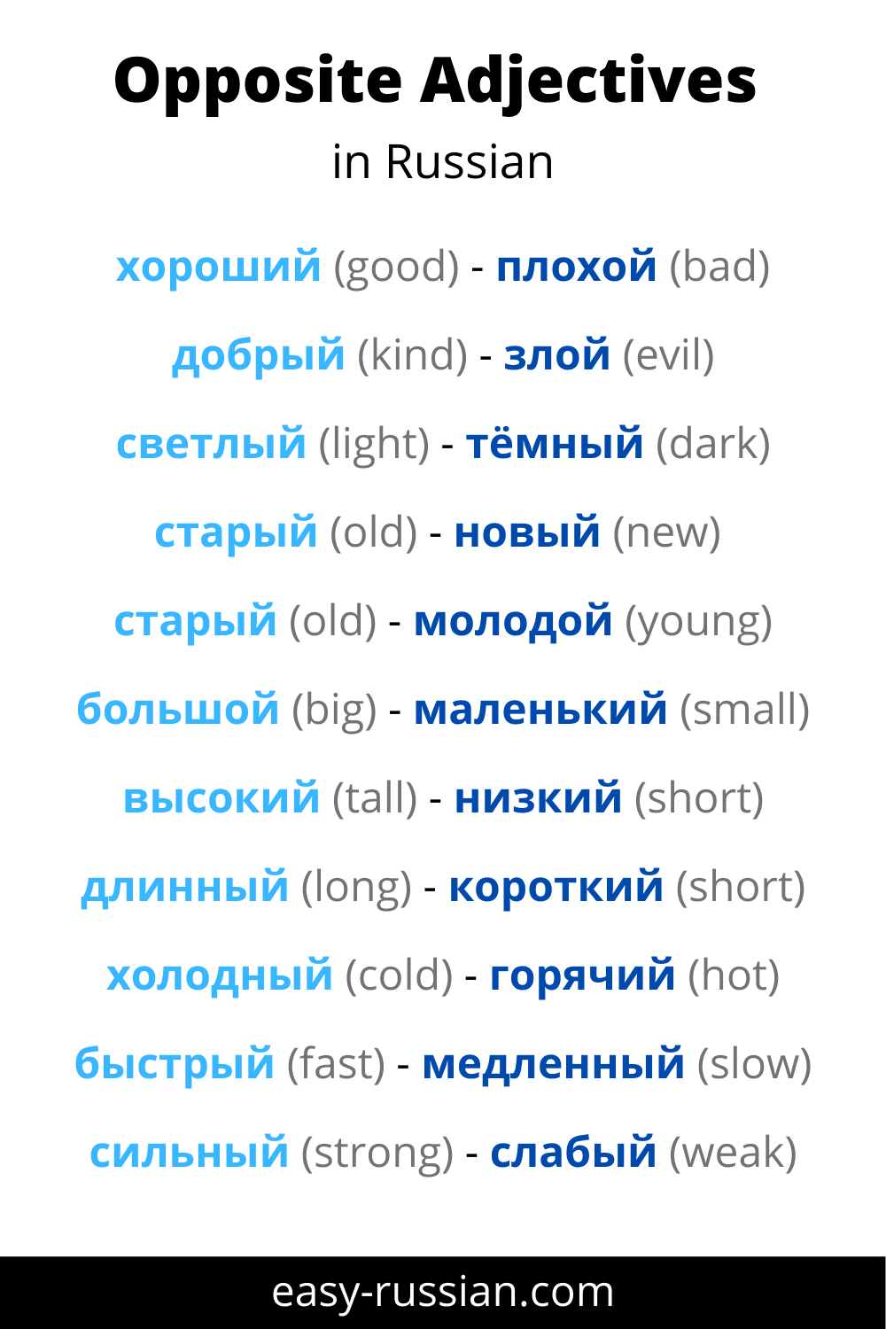 Opposite Adjectives in Russian