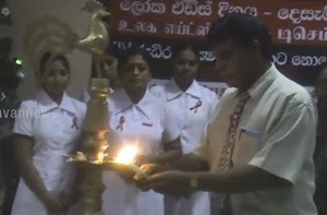 A workshop and awareness rally for AIDS in Vavuniya