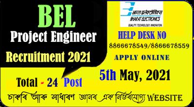 BEL Assam Project Engineer Recruitment 2021