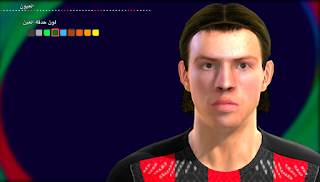 Jens Petter Hauge Face For Pro Evolution Soccer Pes 2013 Made By Chicho Pesfaces Download Realistic Faces For Pro Evolution Soccer