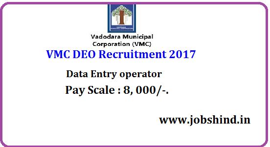 Data entry jobs,VMC DEO Recruitment 2017