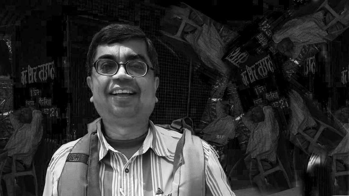 बहुरूपिया, संजय कुंदन की कहानी
