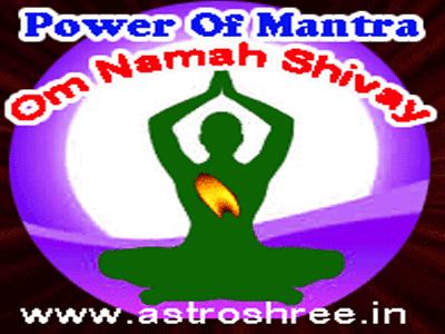 om namah shivay spell importance