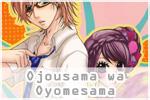 Ojousama wa Oyomesama