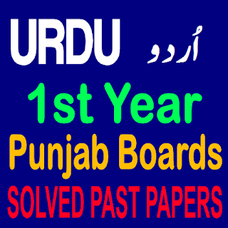 1st Year Punjab Board Past Papers With Answers Download In PDF
