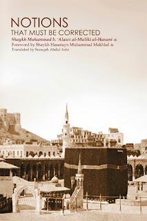 Mafaheem Yajib an Tusahhaha  -English