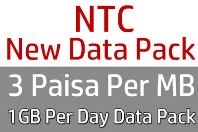 NTC New Data Pack 1GB Per Day Data Pack 3 Paisa Per MB