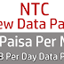 1GB Per Day Data Pack NTC New Data Pack