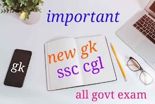 New gk