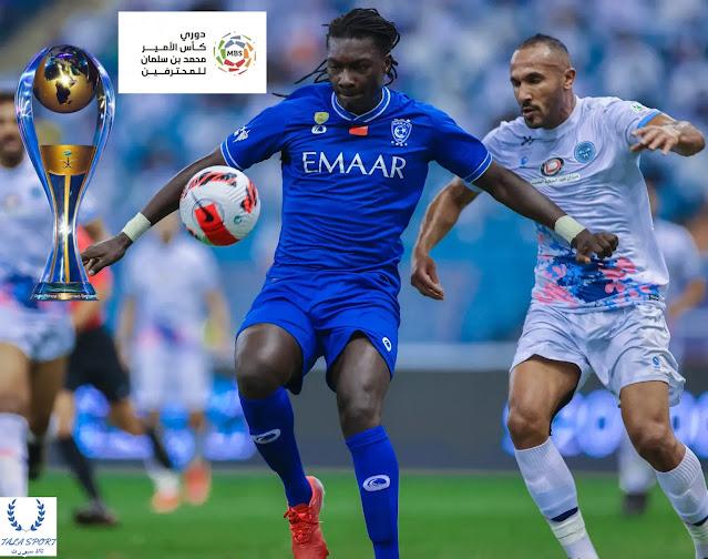 نتائج الجولة الثالثة في الدوري السعودي للمحترفين 2021-2022