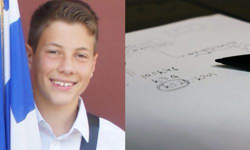 Ο Γεώργιος Τζαχρήστας, μαθητής της Α' Λυκείου 2020-2021 και μέλος της Εθνικής Ομάδας Μαθηματικών, κατέκτησε Χάλκινο Μετάλλιο στην 38η Βαλκανική Μαθηματική Ολυμπιάδα (38th Balkan Mathematical Olympiad – BMO 2021).