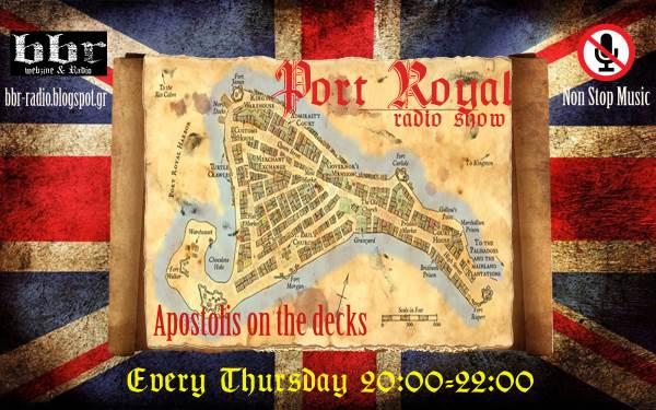 'Port Royal': Πέμπτη 2 Ιουνίου στις  20:00