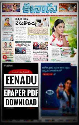 Eenadu Epaper today online download