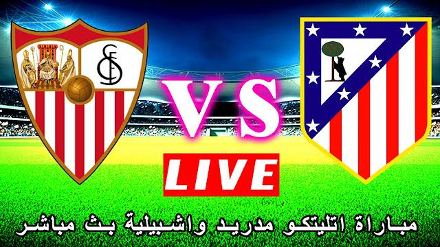 مشاهدة مباراة اتليتكو مدريد واشبيلية بث مباشر بتاريخ 07-03-2020 الدوري الاسباني