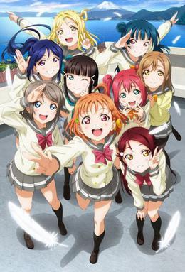 Download Love Live! Sunshine!! Aqours - Jump Up HIGH!! (Live ver.)