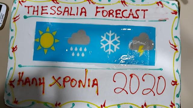 85054524 1830690437066115 9139740429372096512 n - Πίτα έκοψαν οι ερασιτέχνες μετεωρολόγοι της Θεσσαλίας (φωτο)