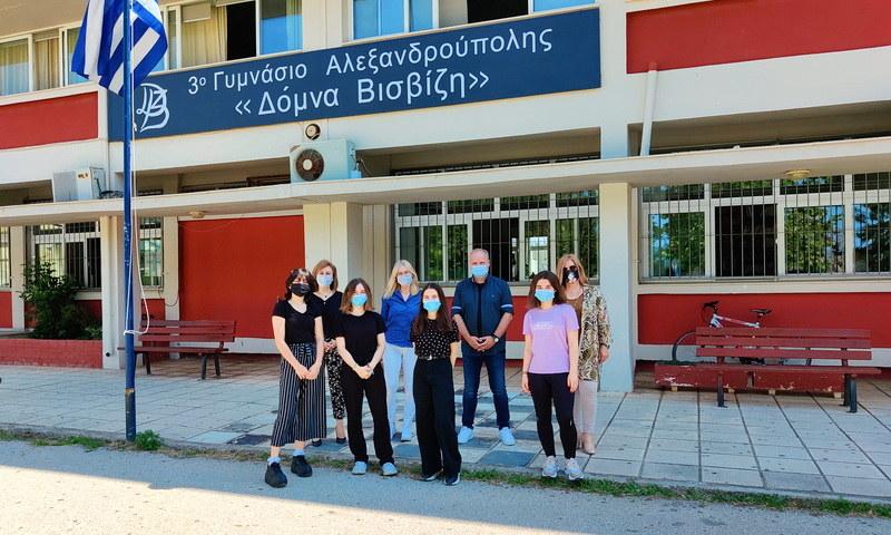 1η θέση για το 3ο Γυμνάσιο Αλεξανδρούπολης σε διαπεριφερειακό διαγωνισμό για τα 200 χρόνια από την Ελληνική Επανάσταση