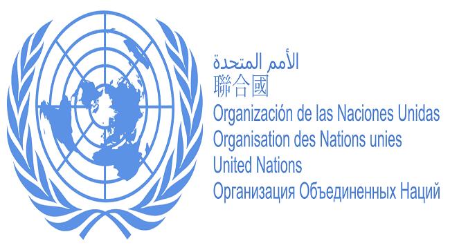 طريقة التسجيل في مفوضية اللاجئين ،  التسجيل في منظمة الهجرة الدولية ،  رقم المفوضية السامية لشؤون اللاجئين في تركيا ،  عنوان منظمة الهجرة الدولية في تركيا ،  أرقام هواتف الأمم المتحدة في تركيا ،  أرقام منظمة الهجرة الدولية ،  التسجيل في منظمة آسام