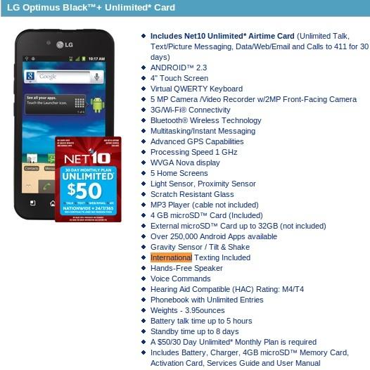 March 2012 | Prepaid Phone News