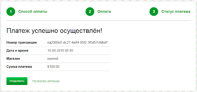 everestgroup отзывы