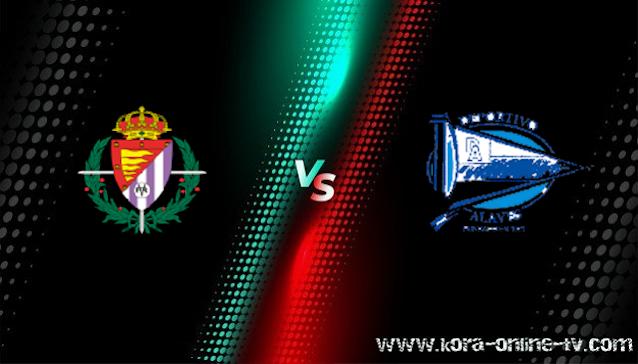 مشاهدة مباراة ديبورتيفو ألافيس وبلد الوليد بث مباشر  الدوري الاسباني