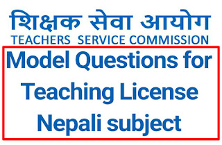 Model Questions for Nepali subject Teaching License