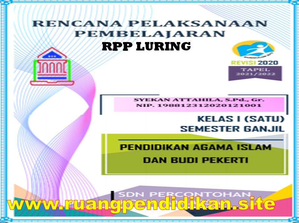 RPP Luring 1 Lembar PAI dan BP Kelas 1 SD/MI