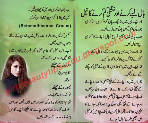 beauty tips for long hair - Long Hair Tips, Urdu,beauty tips   Beauty Tips   Long hair tips ...