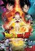 'Dragon Ball Z - O Renascimento de Freeza' chegou ao Looke