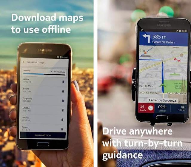 δωρεάν GPS στο κινητό