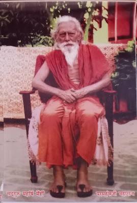 ईश्वर-भक्ति और साधना पर चिंतन करते हुए गुरुदेव महर्षि मेंहीं परमहंस जी महाराज
