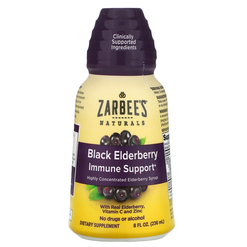 Zarbee's, Черная бузина для укрепления иммунитета, 236 мл