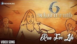 Run For Life – Video Song | 6 Athiyayam | Tamil Movie | Sam CS | MA Ka Pa | TrendMusic