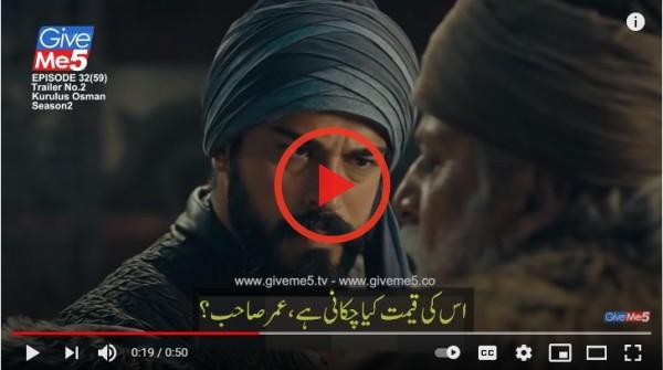 Kurulus Osman Season 2 with Urdu Subtitles EPISODE 58