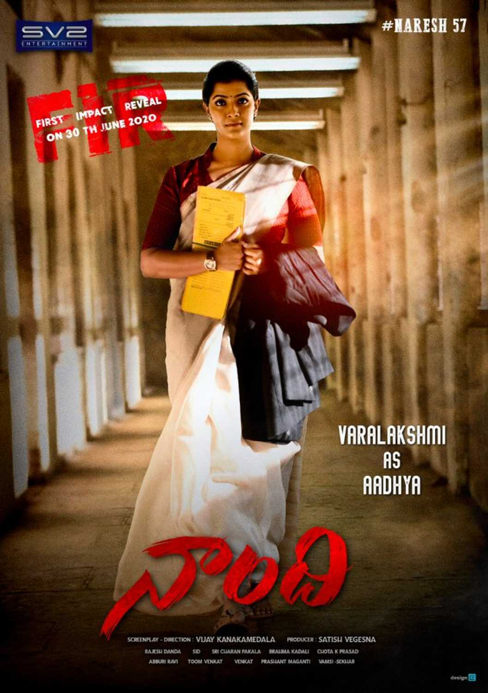 Naandhi Movie Review: Allari Naresh's Naandhi Tamil Movie