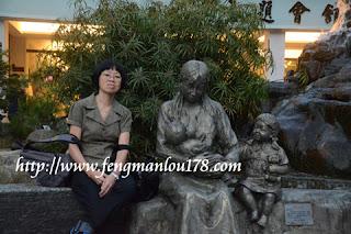 杉林溪铜像