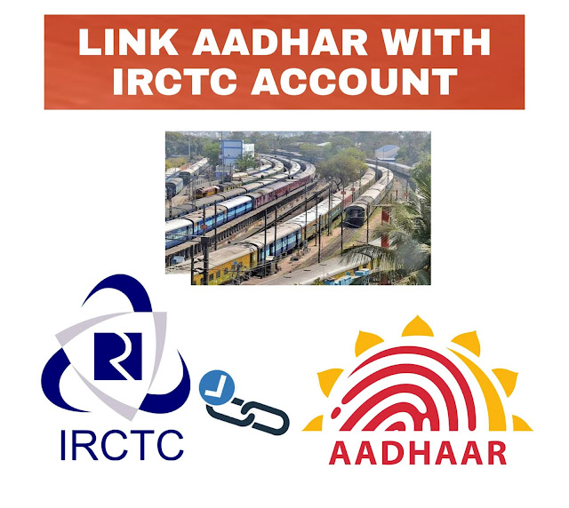 How to link Aadhar with IRCTC