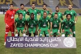 ملخص ونتيجة واهداف مباراة الاتحاد السكندري والهلال السعودي 0-3 اليوم 16/2/2019 كأس زايد للأندية الأبطال