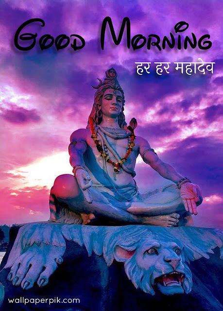 shankar bhagwan good morning pics