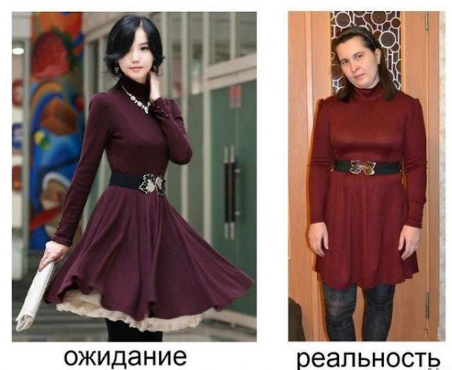 Девушки в бордовом платье в каталоге одежды и в жизни