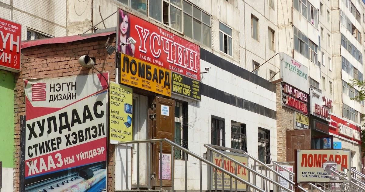dip inside le pays de genghis khan the land of chinggis khan. Black Bedroom Furniture Sets. Home Design Ideas