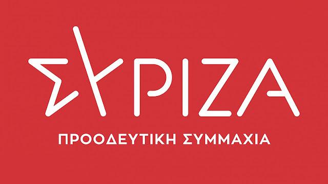 """ΣΥΡΙΖΑ: Η πλειοψηφία των Δήμων της χώρας αποκλείονται από το πρόγραμμα """"Αντ. Τρίτσης"""""""