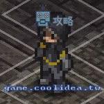 BOSS-刺客-小刀