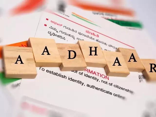 Aadhaar में मोबाइल नंबर को बिना किसी दस्तावेज के अपडेट करें, UIDAI ने बताया तरीका