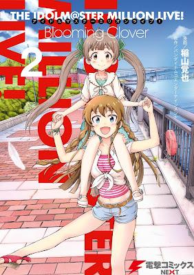 アイドルマスター ミリオンライブ! Blooming Clover 第01-02巻 raw zip dl