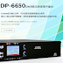 HORA PDR-899A數位對講機 HDP-6650DMR數位無線電中繼台