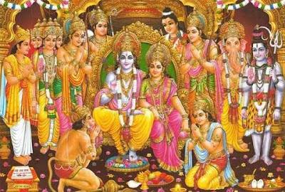 108 Sloka Nama Ramayanam Lyrics Video Song