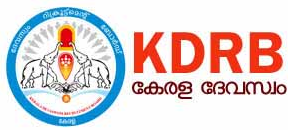 KDRB Kerala Jobs,latest govt jobs,govt jobs,Peon jobs,Strongroom Guard jobs