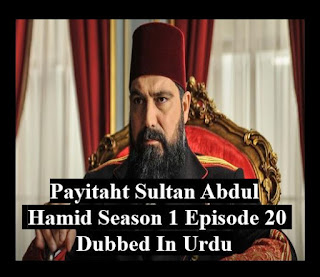 Payitaht sultan Abdul Hamid season 1 Episode 20 dubbed in Urdu